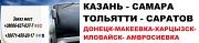Автобус Самара-Иловайск-Самара ,расписание Самара