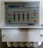 Сигнализатор газа ВАРТА 1-03